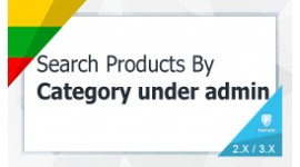 Search Products By Category In Admin - autocomplete