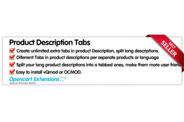 Tabs In Product Descriptions - OC-2.X