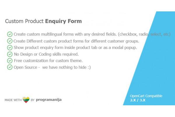 Custom Product Enquiry Form - Create ANY custom enquiry form